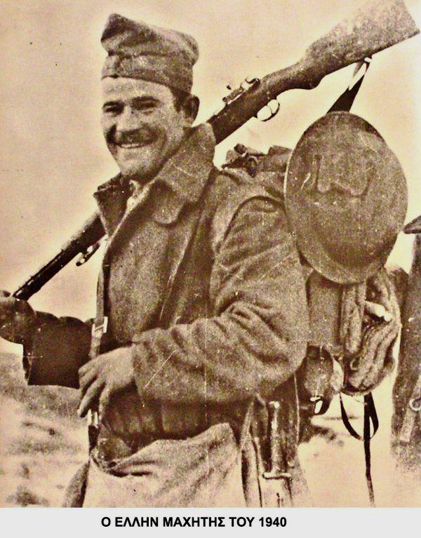 http://pheidias.antibaro.gr/1940/images/Hellene-1940-1.jpg